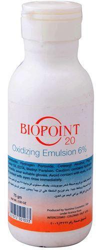 بايبوينت اكسجين 20