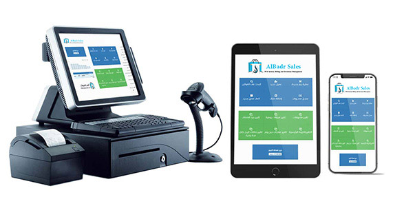 "Al Badr point of sales software ""pos"" is a program for sales and invoices management"